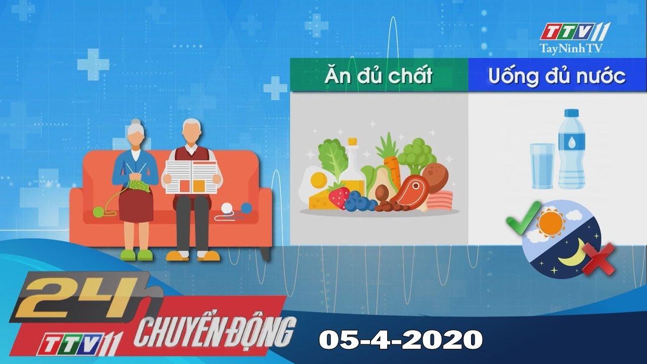 24h Chuyển động 05-4-2020 | Tin tức hôm nay | TayNinhTV