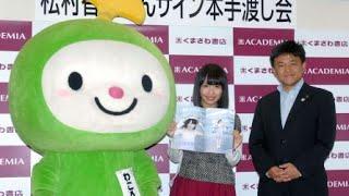 YouTubeを使ってあなたも日給2万円稼ぎませんか?→ http://bit.ly/1KSi...