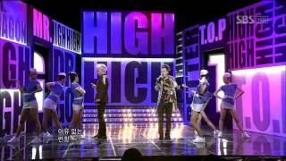 GD & TOP - High High + Oh yeah @ SBS Inkigayo 인기가요 101219