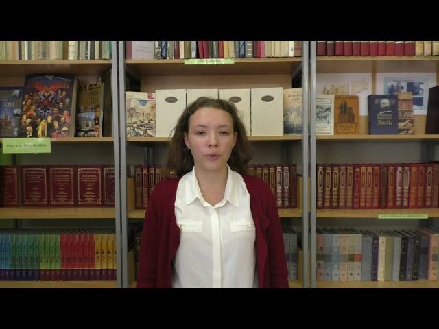 Сухарева Елизавета читает произведение «Зачем и о чем говорить» (Бунин Иван Алексеевич)
