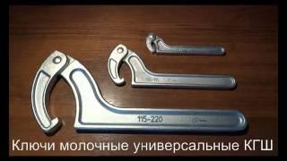 Ключи молочные(, 2016-07-22T13:50:48.000Z)