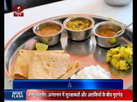 Health : Diet must have variety of foods