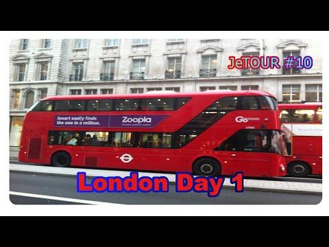 London - Paddington Station - Hyde Park - Harrods : JeTOUR#10