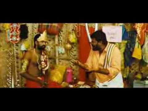 Paakkanum Pola Irukku - Tamil Movie Trailer