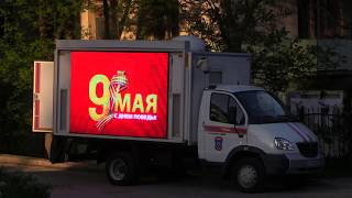 Сотрудники МЧС России в Крыму присоединились к акции «Поём двором»