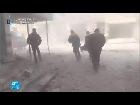 المدنيون والأطفال ضحايا القصف المدفعي والجوي على الغوطة الشرقية  - نشر قبل 3 ساعة