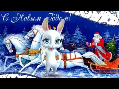 Зайка ZOOBE «С наступающим Новым годом» - Видео с YouTube на компьютер, мобильный, android, ios