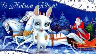 Зайка ZOOBE «С наступающим Новым годом»