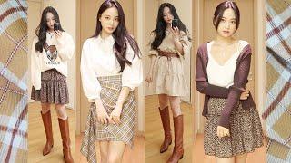 가을 패션 하울  퀄리티 최고 예쁜 옷만 쏙쏙! 인터넷…