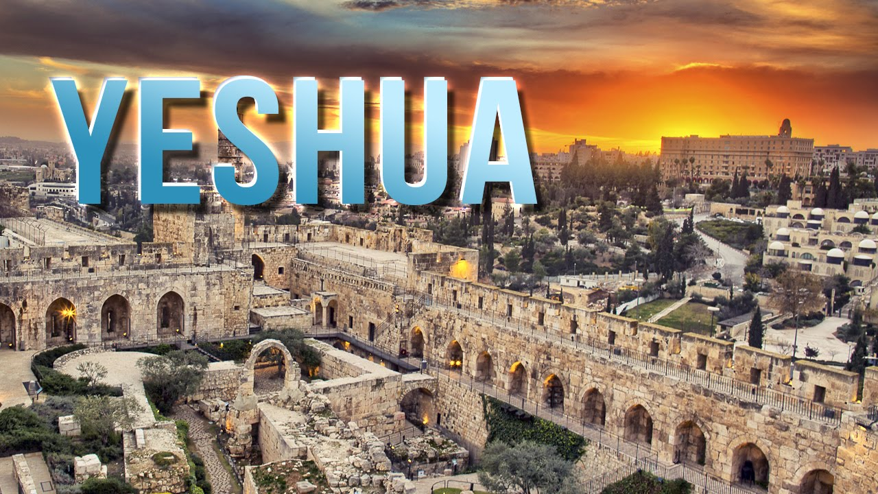 Image result for Did Yeshua (Jesus) worship himself
