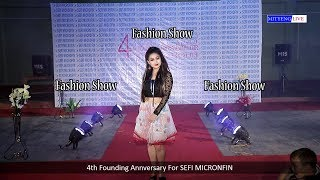 4th Founding Annversary For SEFI MICRONFIN Fashion Show Thoubal Wangmataba