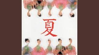 Provided to YouTube by Universal Music Group Fuyaketa · Hikashu Sum...