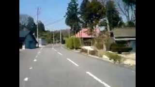 2014年 福島県 県道35号いわき浪江線(いわき/大久~広野)