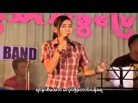 Arakan Song-မင္းဖြင့္ေျပာခဖုိ႔ဆုိေက