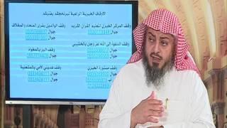 5- عندما ينظر الشاب إلى شي يثير شهوته ولم يتقصد خروج المني عمدا الشيخ خالد الفليج