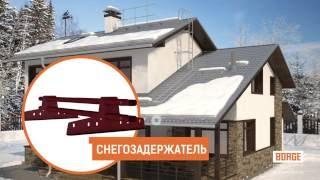 видео Зачем делать снегозадержание на крыше частного  дома