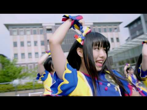 私立恵比寿中学 『YELL』MV