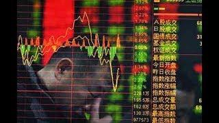 《今日點擊》德媒:中國股市虛假上漲 經濟衰退難回頭(2018/10/23)