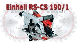 Serra Circular Einhell RT-CS 190/1