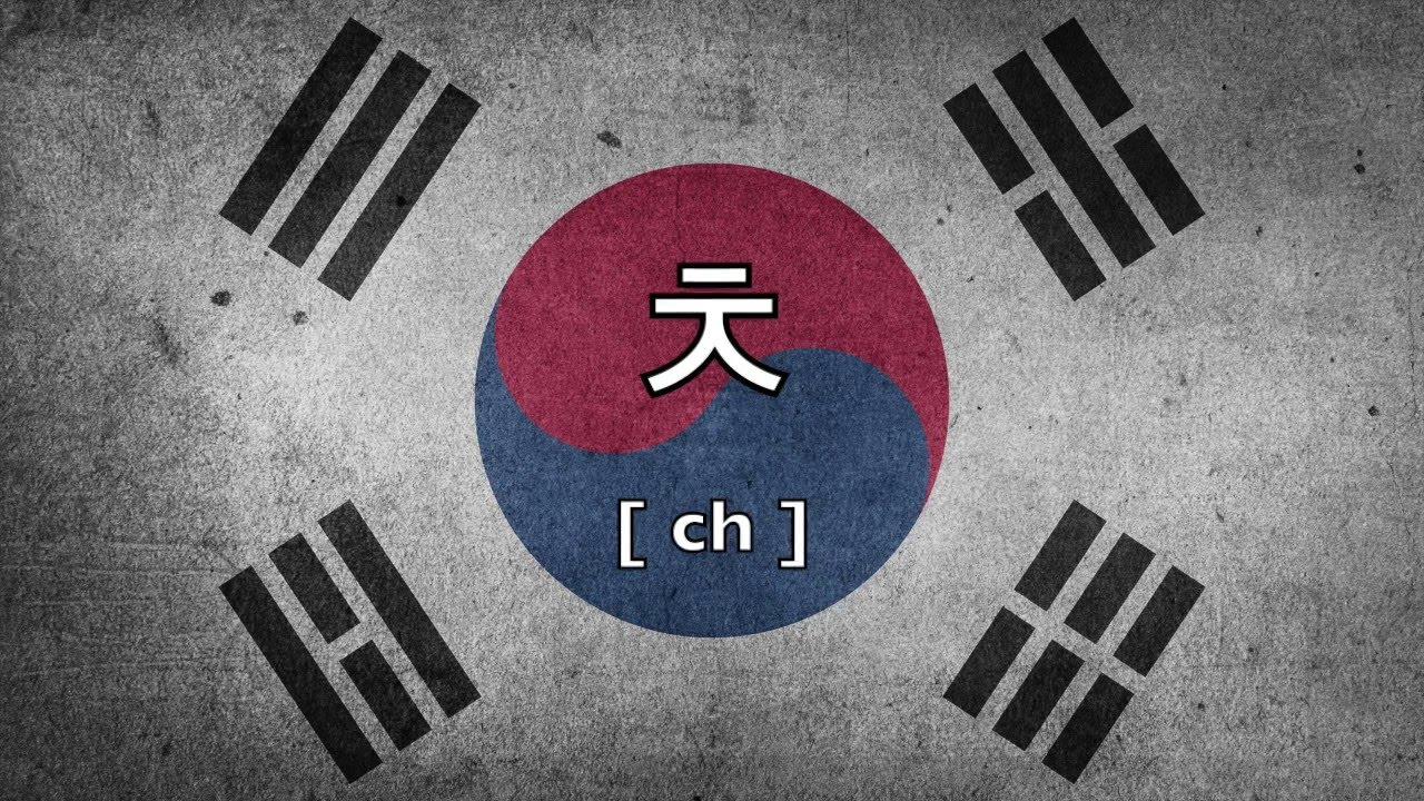 Koreanisch Lernen Betonung Und Aussprache Der Konsonanten Und