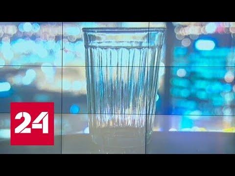 В России отмечают День трезвости и День граненого стакана - Россия 24