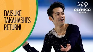 Daisuke Takahashi is ready for a Figure Skating comeback! | Exclusive Interview