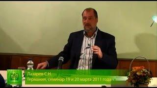 С.Н.Лазарев - Экадаши, лунный цикл и энергия человека