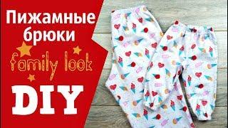видео Купить женскую пижаму с брюками