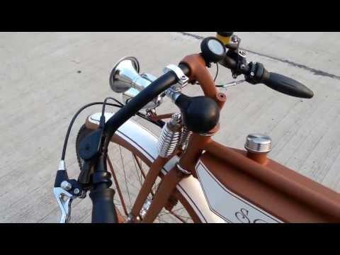 จักรยานติดเครื่อง