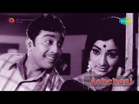 Achchani | Naan Azhakkiren song