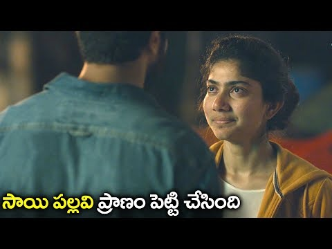 Sai Pallavi Heart Touching Scene | Hey Pillagada Movie Scenes | Dulquer Salmaan