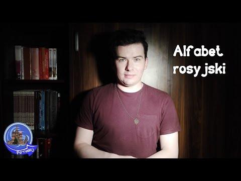 Alfabet Rosyjski Pa Ruskij 1 Youtube