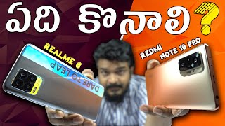 Realme 8 VS Redmi Note 10 Pro Comparison Review  || In Telugu ||