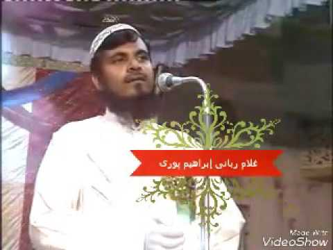 Ghulam rabbani Ibrahim pur Azamghd