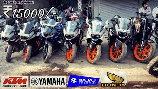The Cheapest Bike Dealership in India !🔥| Only ₹15000/- | KTM, R15, Apache, Pulsar, Royal Enfield