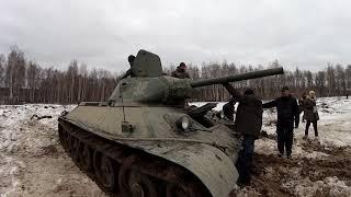танк Т 34 - 76