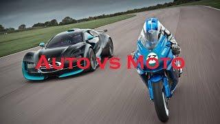 Auto vs Moto(Auto vs Moto ,а что выберешь ты? Музыка: Big Will - Dabb On Em Смотрим,наслаждаемся,ПОДПИСЫВАЕМСЯ НА КАНАЛ,ОСТАВЛЯЕМ КОММ..., 2016-03-26T07:58:56.000Z)