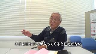 岩崎 忠明 氏(イメージ画像)