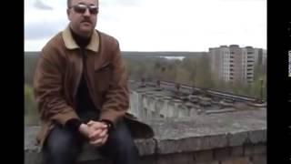 Чернобыль 2005   Фильм снят любителем  Уникальные кадры!!!