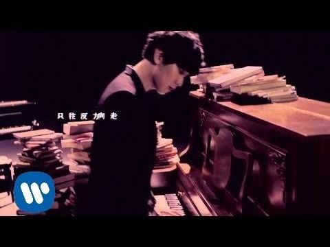 林俊傑 JJ Lin - 那些你很冒險的夢 Those Were The Days (官方完整 HD 高畫質版 MV)