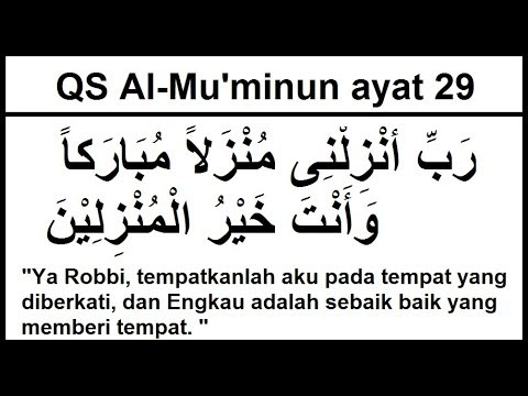 Bacaan Al Qur'an Surat Al Mu'minun Ayat 29