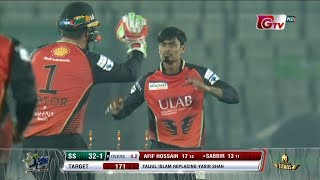 Taijul Islam's 3 Wickets Against Sylhet Sixers | 28th Match | Edition 6 | BPL 2019