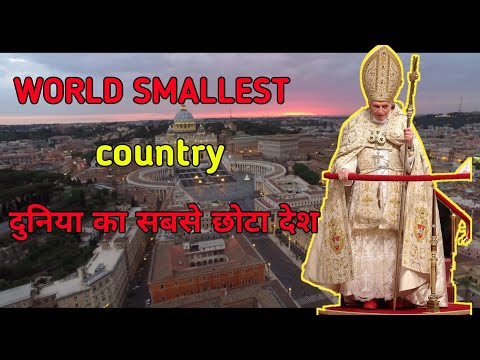 Amazing Fact about HOLY SEE / VATICAN CITY    #U #M #F