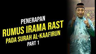 #15 AL-KAFIRUUN GEMAR MENGAJI EPS 5 SEG 1-1 - Bersama Ust. Abdul Roziq