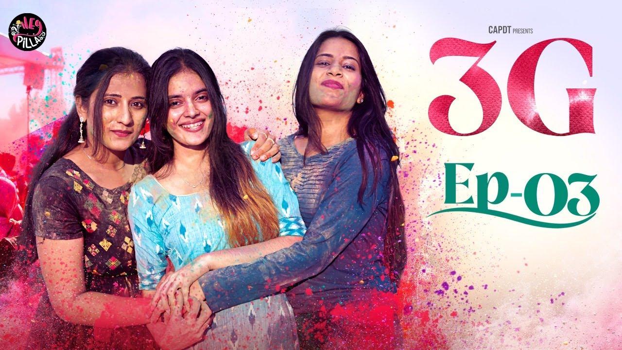 Download 3G (Telugu Mini-Series) Episode 3    Hey Pilla   CAPDT