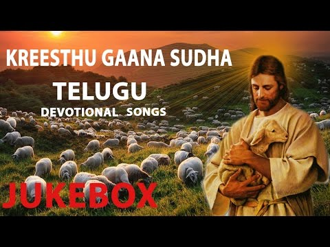 Kreesthu Gaana Sudha   3405    Telugu Devotional Songs