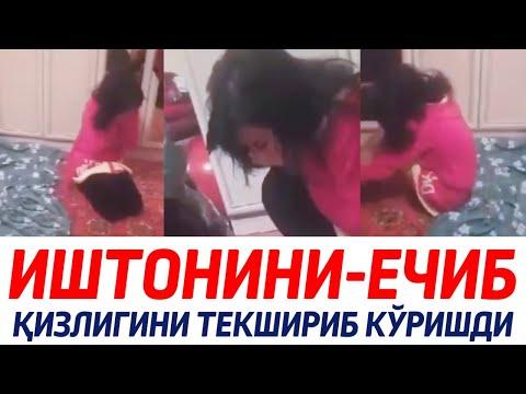 ШАРМАНДА-ХОРАЗМДА АЁЛЛАР ЖУДА УЯТСИЗ ИШ КИЛИШДИ