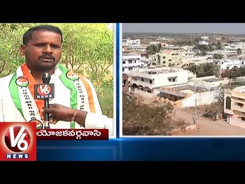 Public Report: Kalwakurthy Assembly Constituency Political Situation | V6 News