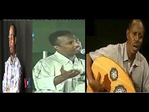 Wiil dhalinyara ah oo keenay codadkii Omar dhuule iyo Abduqadir Juba