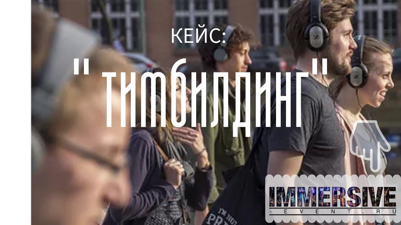 ТИХИЕ ИВЕНТЫ С ОГЛУШАЮЩИМ ЭФФЕКТОМ!